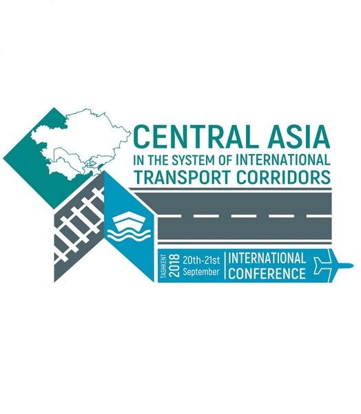 В Ташкенте пройдет международная конференция по транспортным коридорам