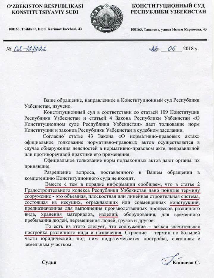 Гараж не курятник: местные органы власти игнорируют закон и разъяснение Конституционного суда