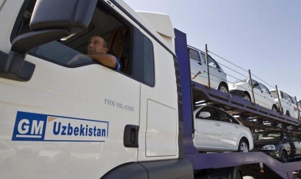 Telegram-бот GM Uzbekistan теперь позволяет отслеживать статус заявки и договора