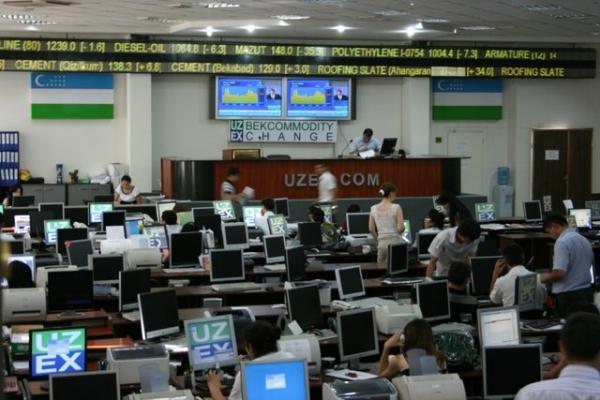 В Узбекистане обсуждается Положение о порядке размещения свободных денежных средств товарно-сырьевых бирж