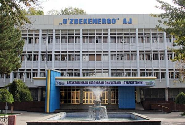 Узбекистан увеличивает государственную долю участия в энергетическом секторе