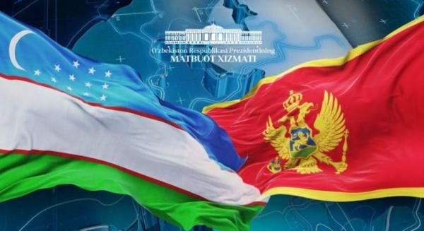 Черногория Президентига табрик