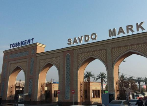 СМИ: Лола Каримова-Тилляева продала крупный торговый комплекс в Узбекистане