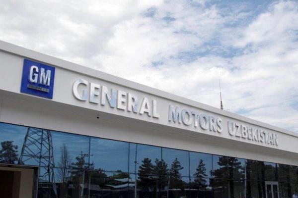 GM Uzbekistаn» приглашает к сотрудничеству