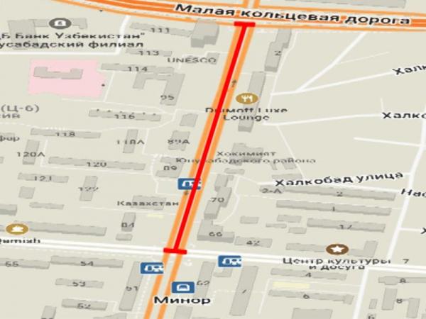 Часть проспекта Амира Темура перекрыли в связи с ремонтом