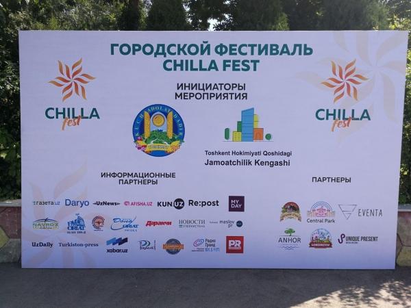 В столице прошел первый Chilla Fest: ташкентцы довольны (фото, видео)