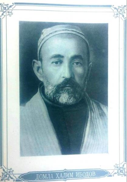 Давидов голос Халима: к юбилею народного хафиза Узбекистана
