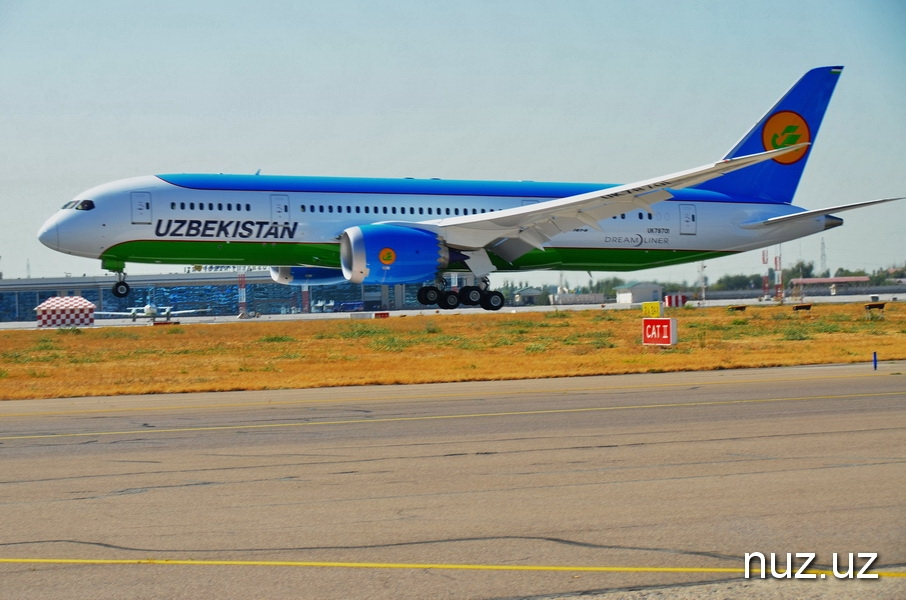 """У самолета """"Узбекистон хаво йуллари"""" при посадке отказала одна из систем торможения"""