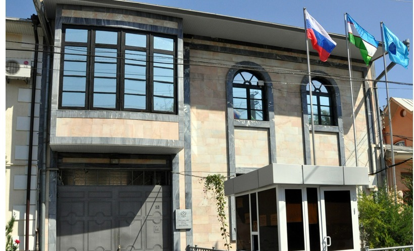 В РЦНК в Ташкенте пройдет конкурсный отбор на подготовительные курсы для поступления в вузы РФ