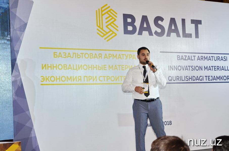 Впервые в Узбекистане запущено производство конкурента металла – базальтового волокна