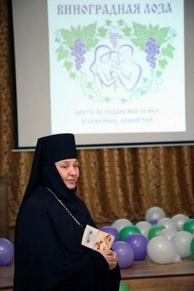 При Ташкентской и Узбекистанской епархии открылся Центр по поддержке семьи и семейных ценностей