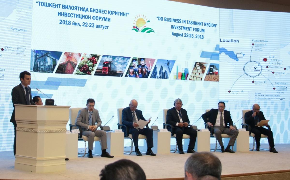 Инвесторов приглашают в Куйичирчик Ташкентской области