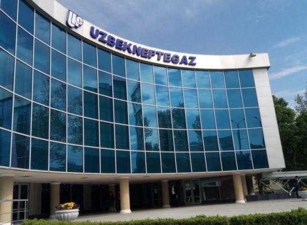 «Узбекнефтегаз» объяснил причины несоблюдения отдельных рекомендаций Кодекса корпоративного управления