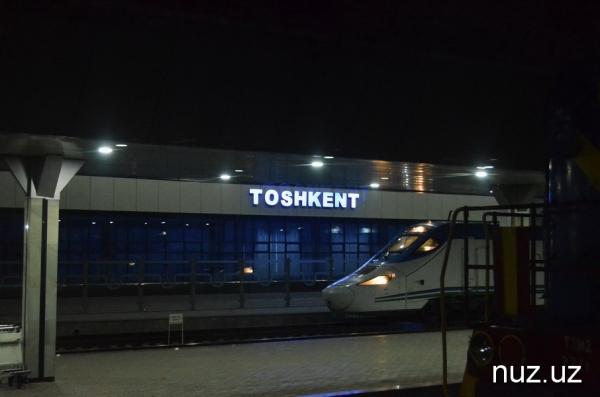 В Узбекистане за последний год больше всего подорожали услуги железнодорожного транспорта
