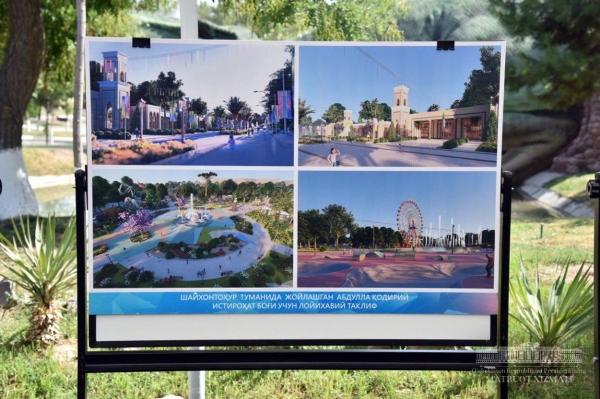 Столичный парк имени Абдуллы Кадыри ждет масштабная реконструкция
