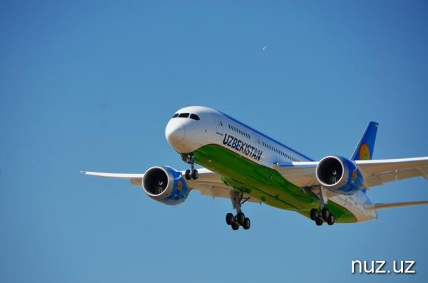 «Узбекистон хаво йуллари» объявила скидки на авиабилеты в честь Дня независимости
