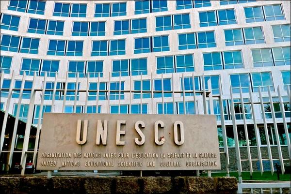 Назначен новый постоянный представитель Узбекистана при ЮНЕСКО