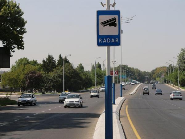 Водителей Ташкента предупредили о радарах на дорогах города (список)