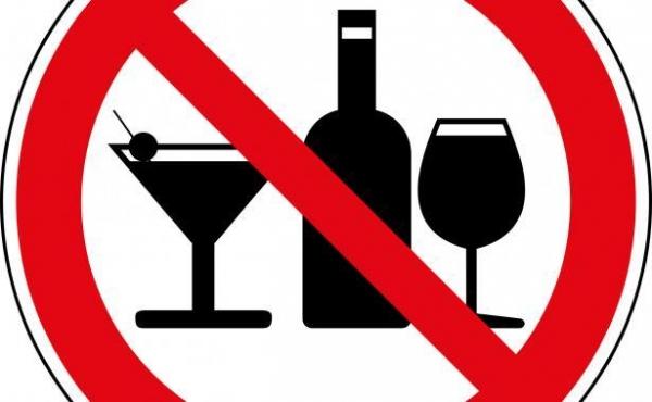 Всемирное исследование показало, что самый безопасный уровень употребления алкоголя - нулевой
