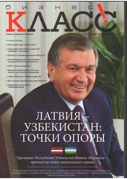 Журнал «BRICS Business Magazine» разместил на обложке фотографию Шавката Мирзиёева