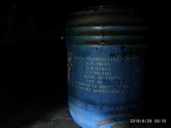 Ликвидирована химическая авария: МЧС уточнило подробности происшествия на Чукурсае