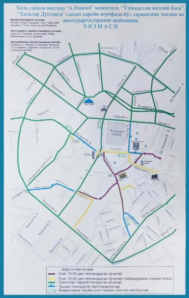Ко Дню независимости в Ташкенте перекроют несколько центральных улиц (список/карта)