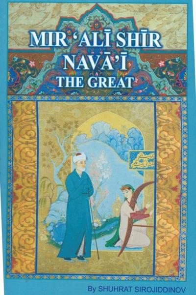 «Навои, великий поэт, страстный борец за культуру и прогресс…» - венгерский ученый Арминий Вамбери