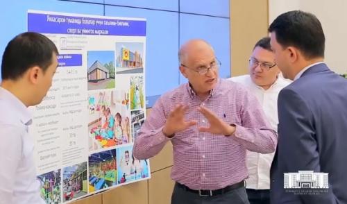 Компания из ОАЭ построит в Яккасарайском районе столицы детский центр (видео)