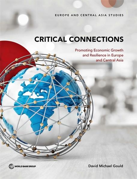 Всемирный банк проанализировал межгосударственные связи в регионе Центральной Азии