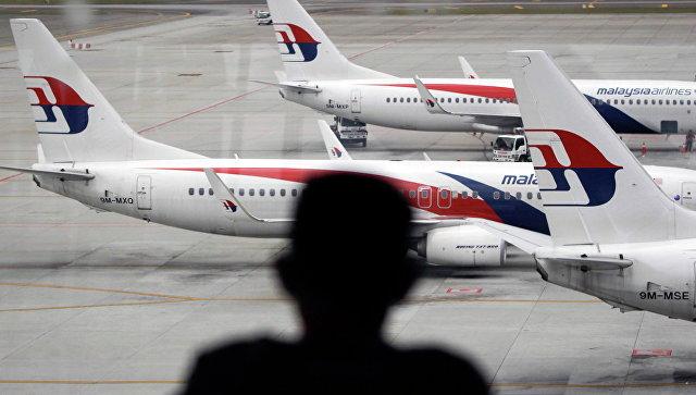 В Великобритании  сообщили , что найден пропавший малайзийский Boeing