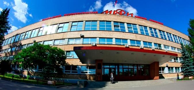 Студенты из Узбекистана приступили к обучению в Национальном исследовательском ядерном университете МИФИ