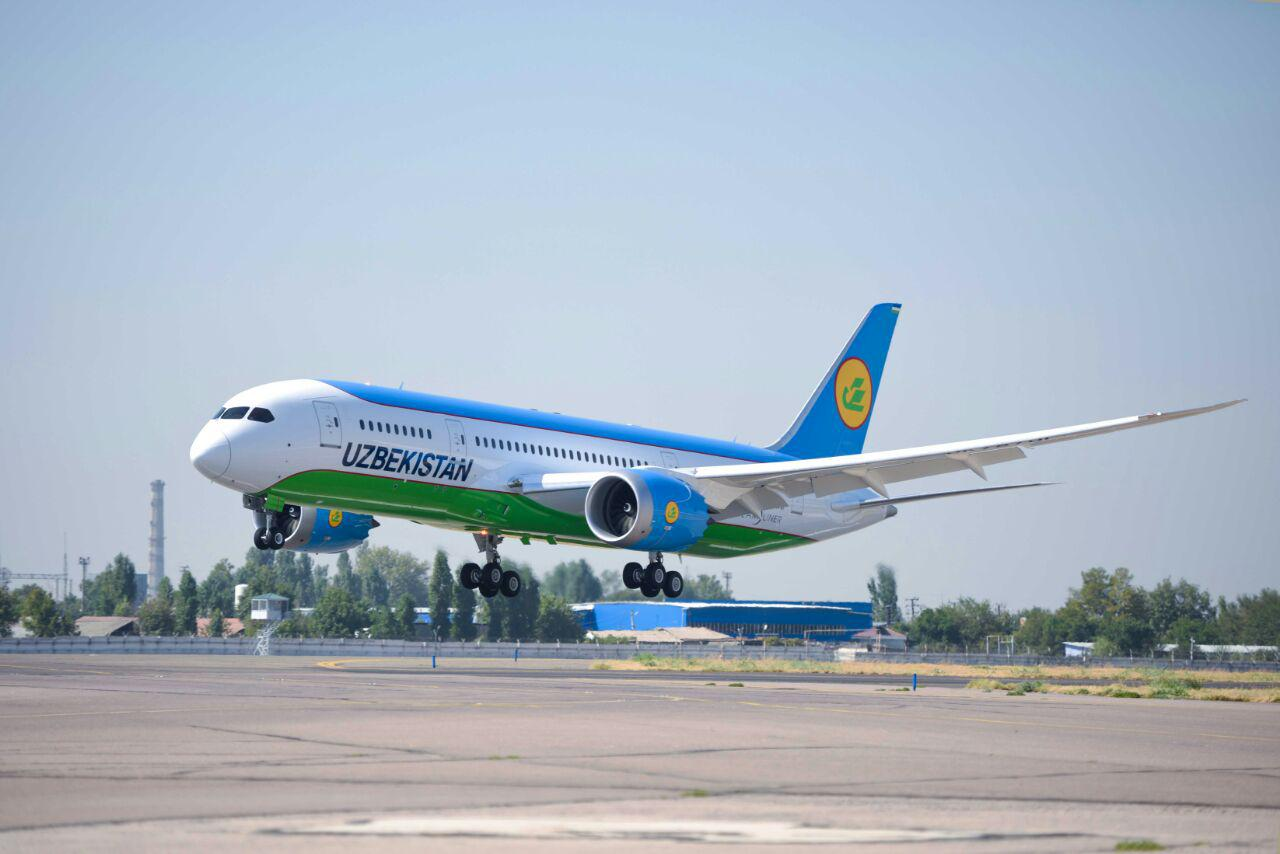 Тела узбекистанцев, погибших в ДТП под Липецком, доставлены на родину