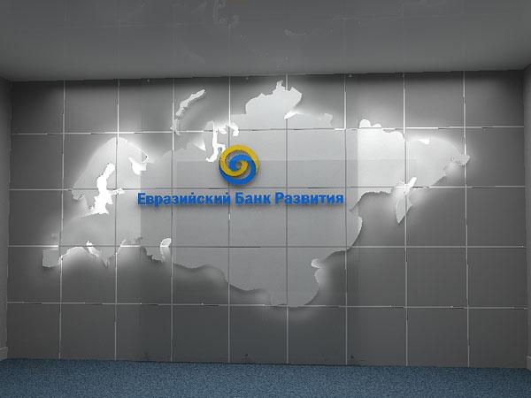 ЕАБР планирует открыть свои представительства в Узбекистане