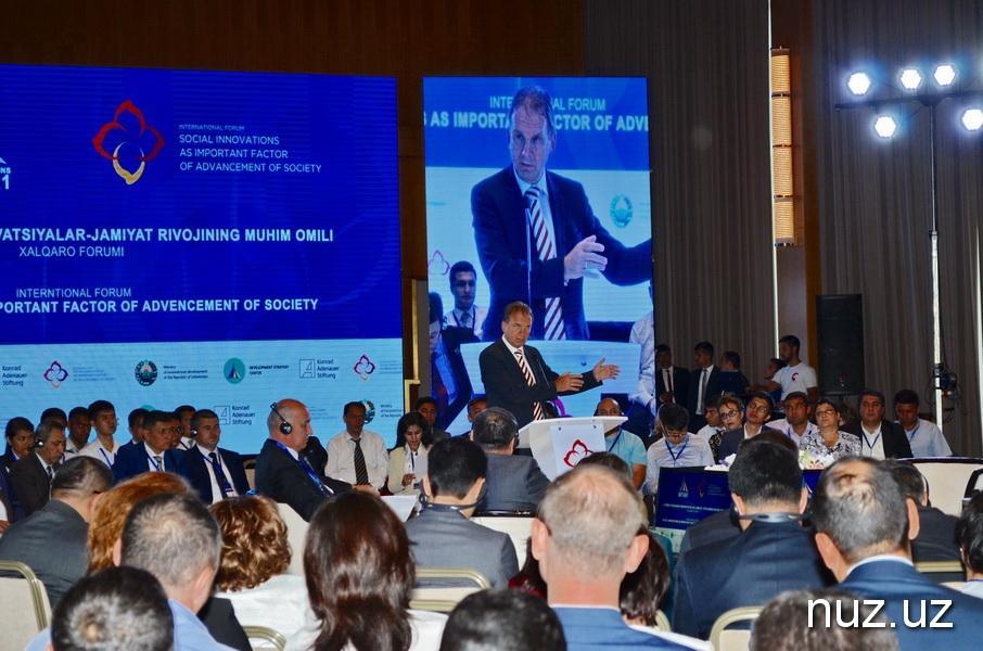 В Ташкенте эксперты обсудили вопросы инноваций в социальной сфере