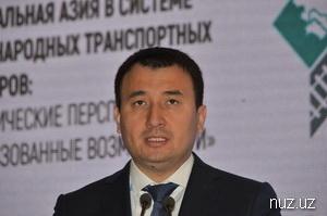 Первая Международная конференция по транспорту в Узбекистане – принято итоговое коммюнике