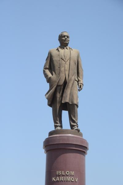 Родина Первого Президента. Ко второй годовщине смерти И.А.Каримова