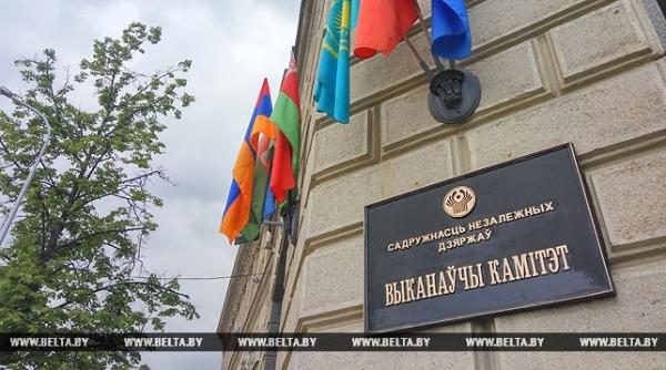 Актуализацию документов по сотрудничеству стран СНГ в здравоохранении обсудят в Саранске
