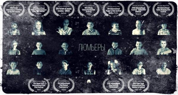 В конкурсной программе «Киношока-2018» участвует документальный фильм узбекско-казахского производства