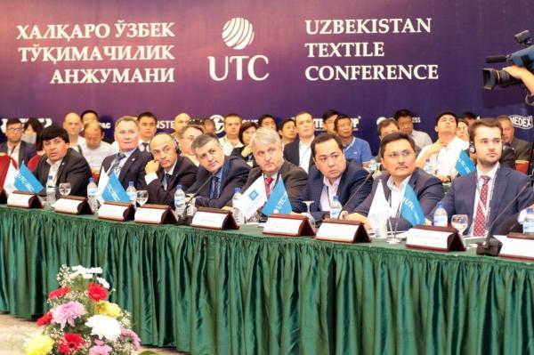 Неделя текстильной индустрии проходит в Узбекистане