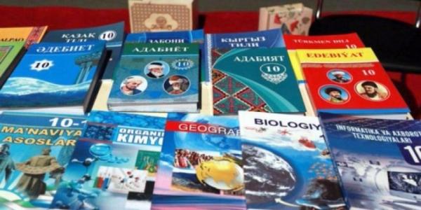 Министерство народного образования объяснило, почему не хватает школьных учебников, и предложило использовать электронные версии