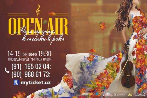 Ночь серенад, классики и рока: Большой театр Узбекистана открывает 89-й сезон фееричным open-air