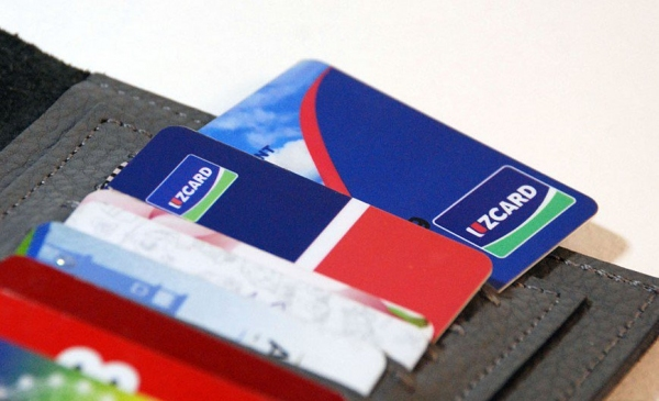 Пластиковые карты перестали работать: Uzcard экстренно ликвидирует сбой