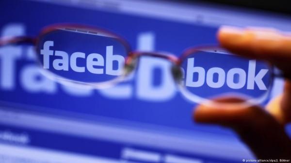 В работе Facebook в различных странах мира произошел сбой