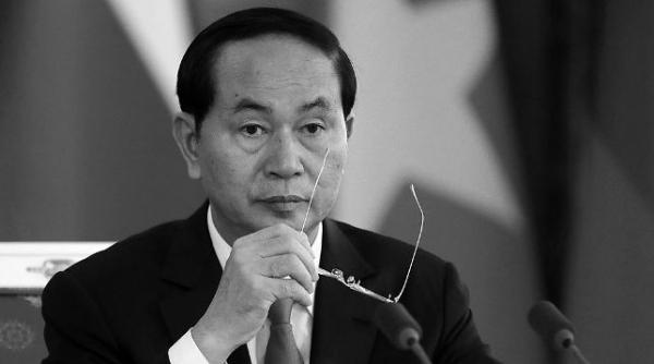 Вьетнам Президенти Тран Дай Куанг вафот этди