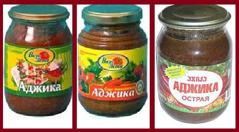 Вкуса острого Владыка –из Абхазии «Аджика»!