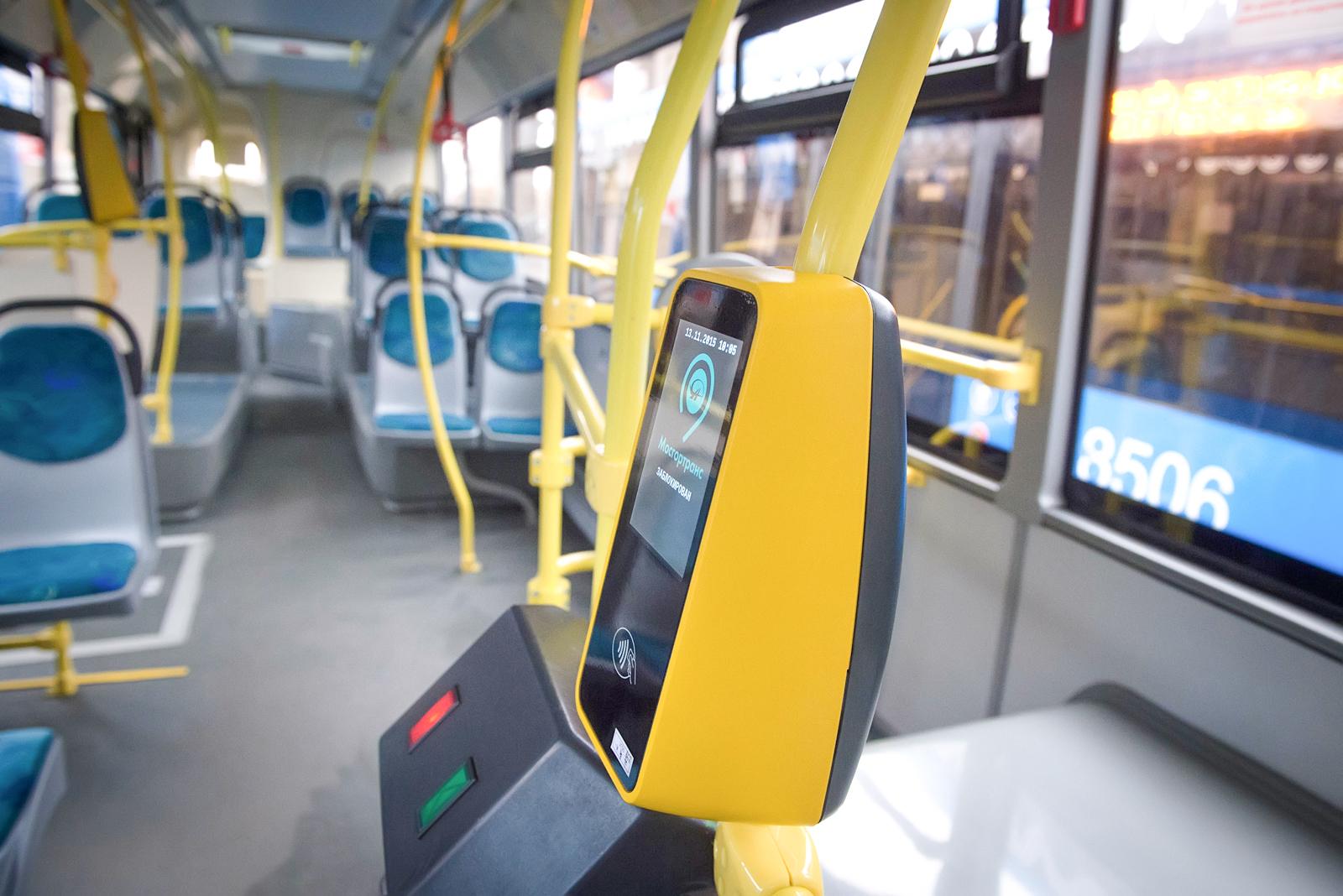 Дорога проб и ошибок: кому доверят автоматизацию оплаты проезда в общественном транспорте?