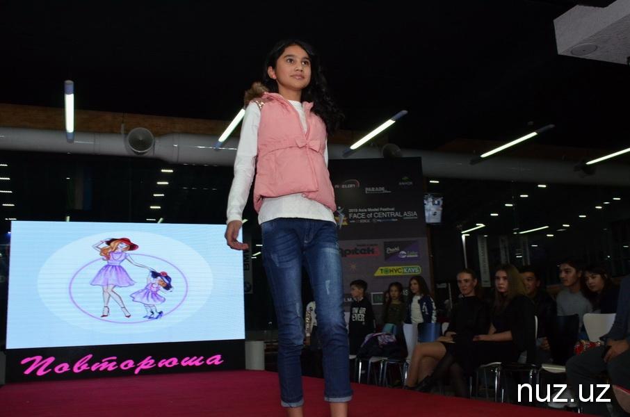 Конкурс красоты: Кто поедет на Face of Asia 2019 в Корею