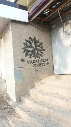 ГУВД Ташкента опровергло информацию о «чиланзарских» и «юнусабадских» воровских группировках старшеклассников (видео)