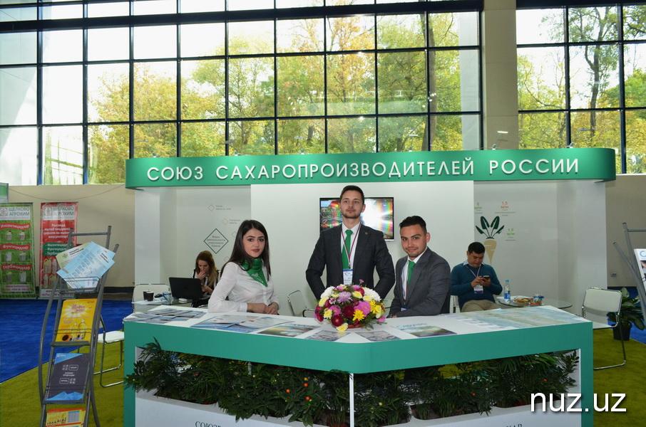 Представители 17 регионов и более 400 компаний РФ прибыли в Ташкент на форум межрегионального сотрудничества между Россией и Узбекистаном
