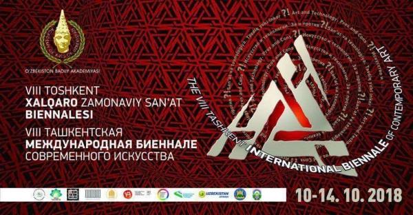 В Ташкенте и Бухаре пройдет VIII Международная биеннале современного искусства